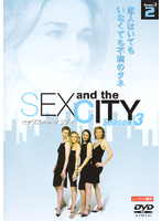Sex and the City 3 Vol.2