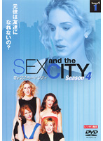 Sex and the City 4 Vol.1