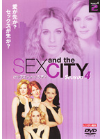 Sex and the City 4 Vol.2