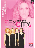 Sex and the City 4 Vol.3