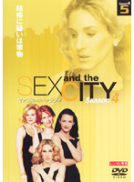 Sex and the City 4 Vol.5