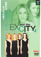 Sex and the City 4 Vol.6