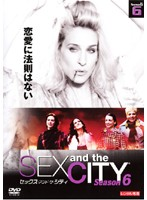 Sex and the City 6 Vol.6