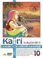 牧場の少女カトリ 10