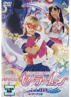 美少女戦士セーラームーン Act. ZERO