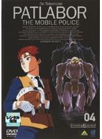 機動警察パトレイバー ON TELEVISION 04