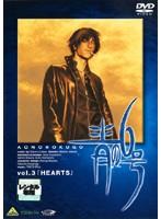 青の6号 vol.3 「HEARTS」