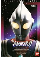 ウルトラマンティガ TVシリーズ Vol.1