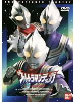 ウルトラマンティガ TVシリーズ Vol.2