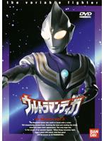ウルトラマンティガ TVシリーズ Vol.3