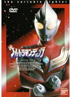 ウルトラマンティガ TVシリーズ Vol.4