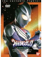 ウルトラマンティガ TVシリーズ Vol.5