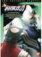 ウルトラマンティガ TVシリーズ Vol.8
