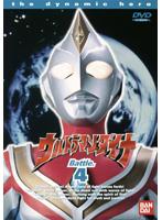 ウルトラマンダイナ TVシリーズ Battle.4