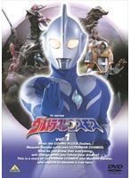 ウルトラマンコスモス TVシリーズ Vol.1
