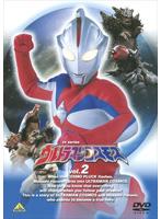 ウルトラマンコスモス TVシリーズ Vol.2