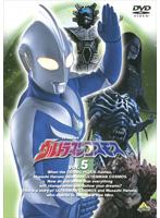 ウルトラマンコスモス TVシリーズ Vol.5