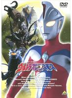 ウルトラマンコスモス TVシリーズ Vol.6