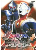 ウルトラマンコスモス TVシリーズ Vol.10