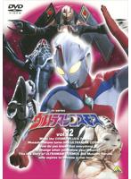 ウルトラマンコスモス TVシリーズ Vol.12