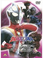 ウルトラマンコスモス TVシリーズ Vol.13