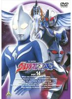 ウルトラマンコスモス TVシリーズ Vol.14