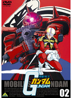 機動戦士ガンダム 02