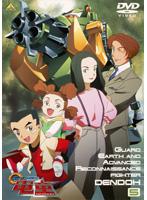 GEAR戦士 電童 05