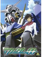 機動戦士ガンダム00 7 (最終巻)