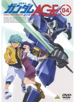 機動戦士ガンダムAGE 04