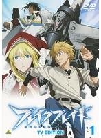 ブレイクブレイド TV EDITION 1