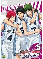 黒子のバスケ 3rd SEASON 5