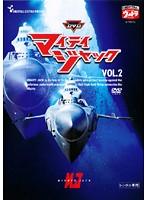 DVD マイティジャック Vol.2