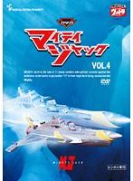 DVD マイティジャック Vol.4