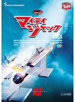 DVD マイティジャック Vol.5