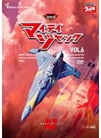 DVD マイティジャック Vol.6