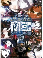 M3~ソノ黒キ鋼~ R-11