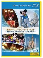 東京ディズニーリゾート ザ・ベスト-夏 & ドリームス・オン・パレード 'ムービン・オン'- <ノーカット版> (ブルーレイディスク)