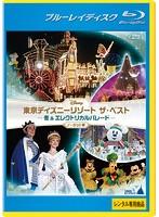 東京ディズニーリゾート ザ・ベスト-冬 & エレクトリカルパレード- <ノーカット版> (ブルーレイディスク)