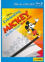 セレブレーション!ミッキーマウス (ブルーレイディスク)