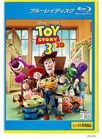 トイ・ストーリー3 <3D> (ブルーレイディスク)(Blu-ray 3D再生専用)
