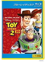 トイ・ストーリー2 <3D> (ブルーレイディスク)(Blu-ray 3D再生専用)