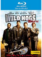 WILD HOGS/団塊ボーイズ (ブルーレイディスク)