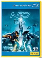 トロン:レガシー <3D> (ブルーレイディスク)(Blu-ray 3D再生専用)