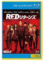 RED/レッド リターンズ (ブルーレイディスク)