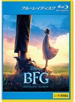 BFG:ビッグ・フレンドリー・ジャイアント (ブルーレイディスク)