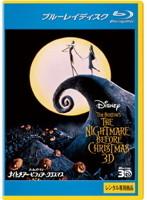 ナイトメアー・ビフォア・クリスマス <3D> (ブルーレイディスク)(Blu-ray 3D再生専用)