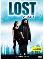 LOST シーズン5 VOL.06