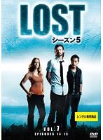LOST シーズン5 VOL.07