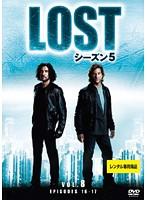 LOST シーズン5 VOL.08